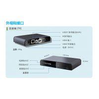 HDbitT HDMI网线分配延长器可远距离延长150米1发多收