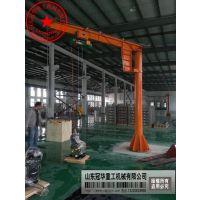 半径长5米单臂吊机价格|3吨小型悬臂吊行车报价 航吊
