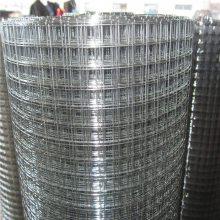 不锈钢筛网 平纹编织围网 养殖网铁丝网