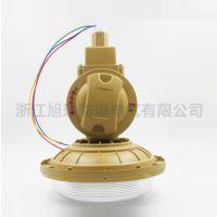SBD1102-YQL50工厂防爆灯,40wSBF6102-YQL40价格