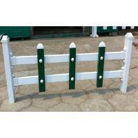 PVC绿化护栏 花园草坪栅栏 别墅园艺围栏 道路花草防护栏