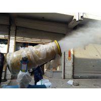 保定建筑工地专用喷雾除尘设备,天津市工厂工地专用除尘雾炮乐洁LJ-50除尘雾炮