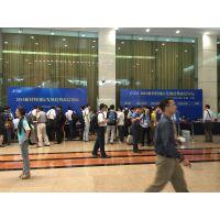 上海会议会场布置公司