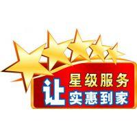 万家乐〕武汉江夏区藏龙岛万家乐热水器售后维修→热水器打不着火维修
