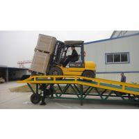 现货出售中山移动式登车桥,5-10吨码头装卸登车桥,叉车装卸平台。