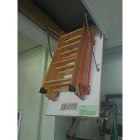 fakro阁楼梯、木质阁楼梯、折叠木质阁楼梯