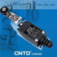 厂家直销浙江天得电器CNTD昌得TZ-8104行程开关双回路型限位开关带滚轮