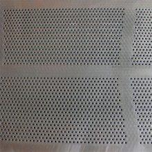 制药设备圆孔网 不锈钢过滤网 消音板
