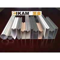 广州至金铝业供应各种铝方通天花吊顶