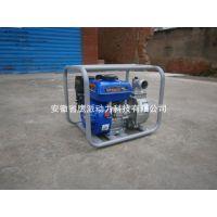 厂家直销汽油鹰派机水泵自吸泵170两寸三寸农用水泵抽水机农业园林灌溉