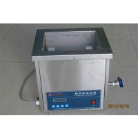 苏州富怡达专业研发超声波清洗机,超高清洗品质,热销全国
