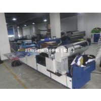 工业服装T恤印花机导带机旋转数码全彩喷绘机裁片大量彩色印刷