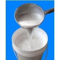 供应其它原料 优质珠光浆 洗发水原料 珠光浆 乐洁时代