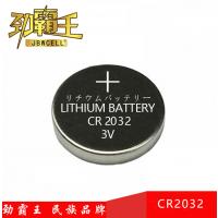 厂家直销纽扣电池CR2032 3V 劲霸王高能量平稳放电 汽车遥控用 量大巨优惠