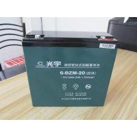 光宇免维护蓄电池GFM-300FC价格