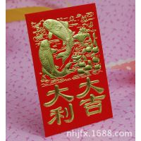 40K 新年喜庆用品 高档春节红包利是封 大吉大利红包批发
