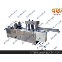 杭州智玲ZL-ZY100新型压花连抽打点全自动无纺布折叠机