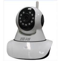 无线视频监控摄像头厂家直销 无线视频监控摄像头价格 凯祺瑞