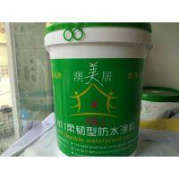 室内防水材料 外墙防水屋面涂料 品质可靠