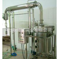 供应小型提取浓缩设备 植物精油、色素小型热回流提取浓缩