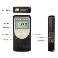 日本三和计器ERA-2000K 手持式数字温度计