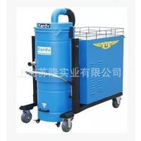 凯德威大功率吸尘器7510、西安工厂吸铁屑用工业吸尘器
