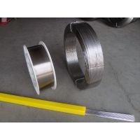ER409Cb不锈钢焊丝
