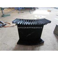 pvc风琴 防护罩,风琴防护罩,沧州亿达(在线咨询)