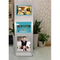 深圳22寸智能手机充电站