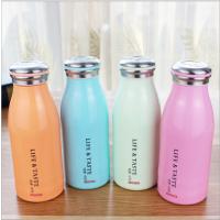 不锈钢盖子玻璃牛奶杯 创意卡通保温杯 防烫防热促销礼品杯可定制
