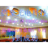 供应JR-FB003-46◆46w系列防爆灯LED「防爆led灯造船厂」LED防爆泛光灯『