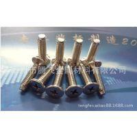供应不锈钢沉头十字波形螺丝 沉头十字带齿螺丝M6*24厂家直销非标定做