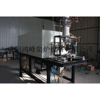 一种陕西先进碳材料大型规模化活化鸿峰牌旋转炉