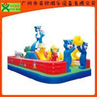 广东清远哪里有儿童充气城堡 广州奇欣充气蹦蹦床生产厂家(QX-116G)