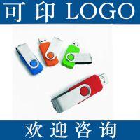 厂家供应电镀夹子旋转U盘批发 商务礼品U盘8G 订制广告公司LOGO