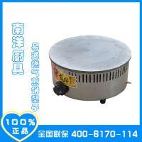 批发易通 YT-480QL煎饼果子机燃气不转煎饼炉子煎饼鏊子