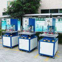  广州高周波,广州高周波焊接机 广州高频机