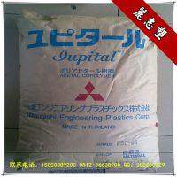 日本三菱POM FL2020 加PTFE润滑剂20% 高滑动聚甲醛