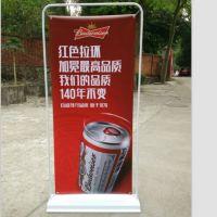 山西厂家直销铁门型展架 批发广告挂画架 广告画面制作