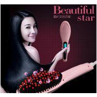 正品 美丽之星 直发器 直发梳 自动直发神器 陶瓷不伤发