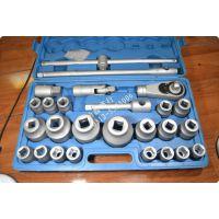 威达26件21-65mm套汽车套筒五金工具组合汽修扳手组套修理套装
