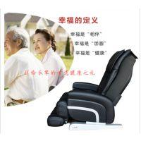 【一个按摩椅要多少钱】按摩椅生产厂家/自动检测身体曲线/带来科学享受/厂家直销 销量领先