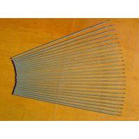FB-4耐磨焊条FB-4电焊条