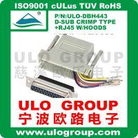 接线端子厂家供应 电子连接线器 DB壳 ULO-DBH443 宁波欧路019