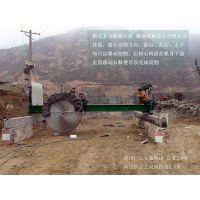 大型石材切割机 石料石块大切机 桥式升降锯石机 墓碑加工机械