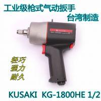 1800HE双环锤1/2工业级风板手装配业使用气动扳手大扭力气动工具