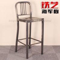 loft时尚金属铁皮餐椅靠背椅 餐厅椅子洽谈咖啡椅工业风海军椅