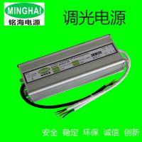 LED调光电源80W模拟信号0-10V恒压调光电源 24V平板灯可调驱动