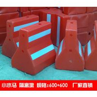 河南郑州水马隔离墩厂家直发 施工工地用防撞桶交通设施厂家 公路防撞水马批发