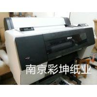 二手 爱普生EPSON7910高精度相片艺术品菲林热转印输出喷墨二手打印机